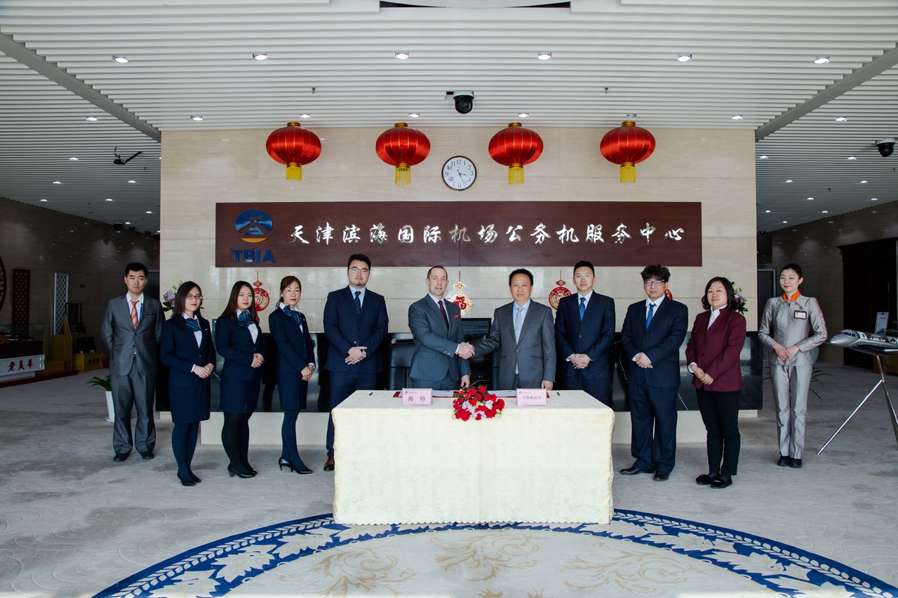 ExecuJet Haite announces strategic partnership with Tianjin Binhai International Airport