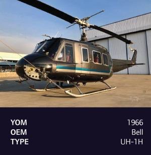 1966 Bell 407